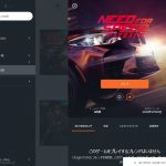 Need for Speed Payback DELUXEEDITION PC版の購入方法